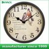 """Retro Wall Clock quartz movement/ 12888 clock movement/ 12"""" handcrafts wall clock"""