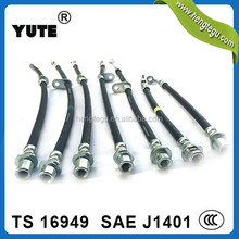 used car and light duty trucks brake systems parts fmvss 106 auto hydraulic brake hose