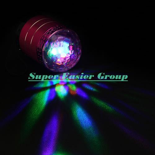 Speaker_Singo F65_106
