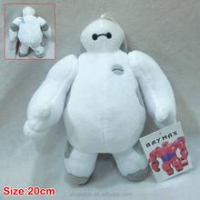 2015 plush Big hero 6 white toy big hero 6 stuffed soft plush toys
