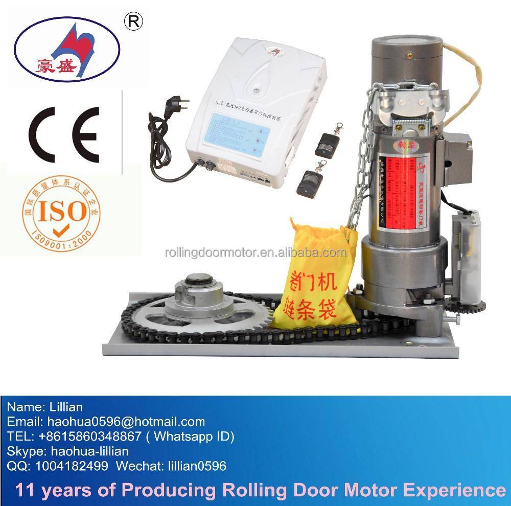 Roller shutter door motor dc 600kg battery backup for Rolling shutter motor price