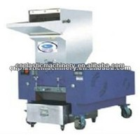 PE PP film crusher , Plastic film crusher, PE film crusher