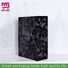aseptic good quality kraft paper bag for abs