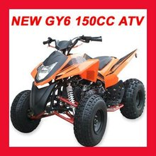 150CC ATV FOR SALE(MC-348)