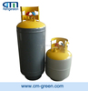 Refrigerant Recovery/recharge Cylinder