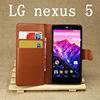 custom printed waterproof flip phone case for lg nexus 5