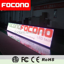 P12 football stadium led banners led video wall outdoor full color