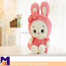 lovely heart rabbit short plush pet toy pet product for dog and new design