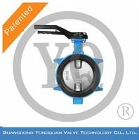 YQD71J-10/16/25Q Butterfly valve dn80 pn16