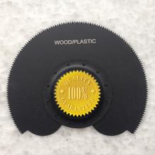 91mm HCS Oscillating Multi Purpose E-Cut Segment Saw Blade