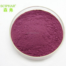 chinese bilberry extract/buleberry extract/Cranberry Extract