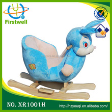 Hotsale!! Baby Rocking Chair/ Swing