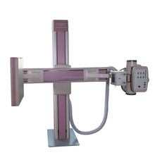 DR x ray machine manufacturer in China