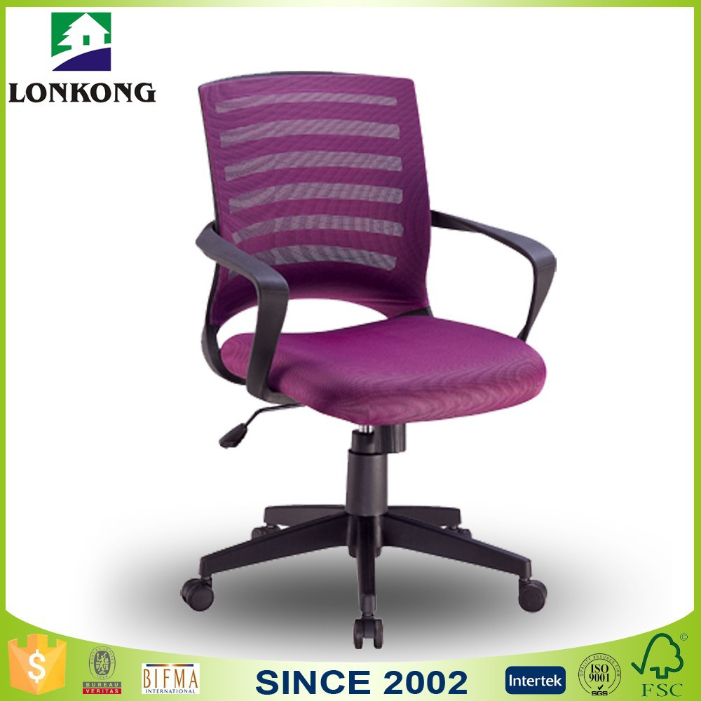 Reasonable Price Modern Office Furniture Office Chair Buy Modern Office Fur