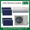 100% DC48V no inverter best quotation air conditioning with solar panel system