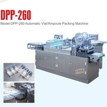 FORM FILL SEAL MACHINE PACKING MACHINE PRICE