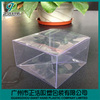 Customized Printed Clear PVC Box,Clear Plastic Box,Clear PVC Gift Box