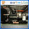Low noise Deutz 250kw power generator for sale
