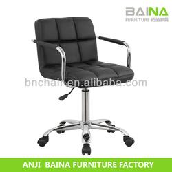 Good price pu leather stool chair salon and spa
