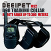 remote dog electronic shock training collar battery supply