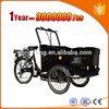closed front cargo dutch tricycle with awning