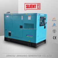 10kw Yangdong diesel generator with silent canopy 12kva silent type generator price