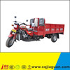 High Quality 150cc Tricycle With Powerful Engine