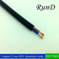 2*0.75MM copper conductor pvc insulated RVV2 core outdoor soft sheath circular wire