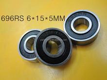 696rs cheap china motorcycle bearings