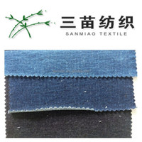 100 cotton french terry price organic knitted denim fabric