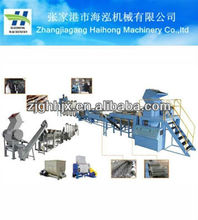 waste plastic crushing and washing machine
