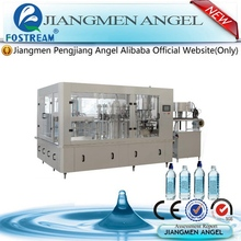 CE approved automatic (300-2000ml) mineral water machine price in india