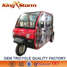 2015 new electric passenger bus