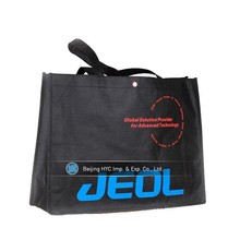 new products 2015 non woven shopping bag with zipper, non woven tote bag