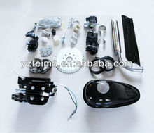 BLACK COLOR NEW 80CC BICYCLE ENGINE KIT