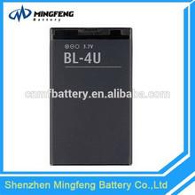 La fábrica de shenzhen para nokia 1100 mah e66/e75 con pilas y baterías de bajo precio
