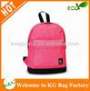 2014 new fashion colorful backpack for 13',15',17' mac book, ipad, iphone, backpack bag