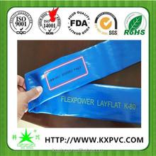 High quality fleixible PVC lay flat hose