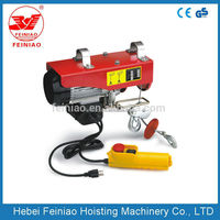 PA Wire Rope winch/cable electric pull lifting machine for contruction