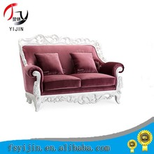 Luxurious Living Room 3 Seat Sofa