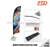 outdoor advertising polyester flying banner,polyester flying banner,feather flag