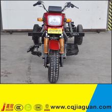 150cc Three Wheels Moped