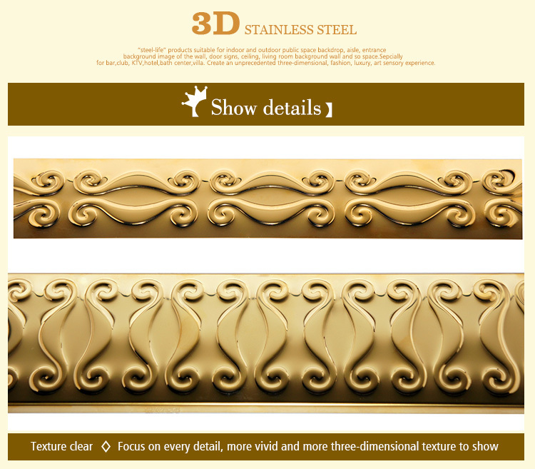 Stainless Steel Walls Decorative Border Designs For Projects - Buy ...