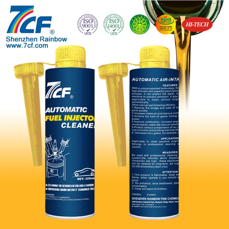 Diesel Fuel Injector Cleaner Liquid - Buy Injector Cleaner ...