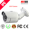 ip66 waterproof IPC Bullet Camera Cctv Infrared Cameras Cctv Manufacturers