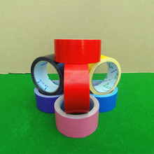 Rubber adhesive anti-abrasion duct tape supplier for exhibition carpet