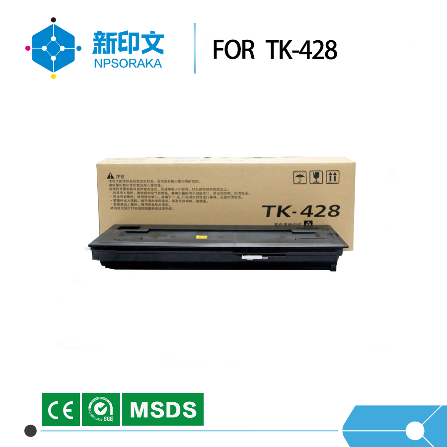 Compatible For Kyocera Tk1170 Toner Cartridge M2040dn M 2040 Dn To Give Our Best Support All Of My Clientno Matter U Did Ordered From Us Or Notwe Will Be Glad Do Help Solve Any Problem