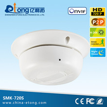 Low price and best quality HD CMOS remote access mobile surveillance digital zoom hidden ip camera(SMK-720S)