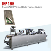 PHARMACEUT COMPANI ALU PVC ALU BLISTER PACKAGING MACHINE PRICE