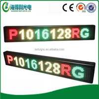High bright semi-outdoor P10 tri-colors led display wifi panel